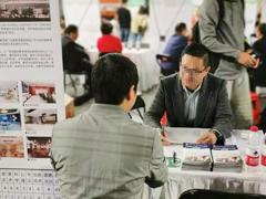 2019年12月广东冬季大型教师招聘会